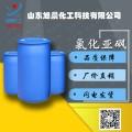 凱勝氯化亞砜多少錢/氯化亞砜廠家價格行情/氯化亞砜現貨供應