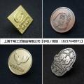 上海千响工艺,企业公司集团LOGO胸针胸徽,纪念章?#38381;?#22870;牌