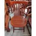 紅木轉椅老板椅