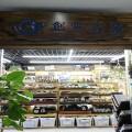 吉谷茶具批發商