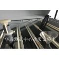 深圳DSC檢測服務公司