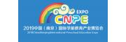 2019南京早教连锁加盟展
