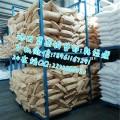 氫溴酸檳榔堿   常州凱喬 現貨庫存 廠家直銷
