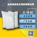 山東亞磷酸多少錢/亞磷酸廠家價格行情/亞磷酸現貨供應
