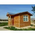 西安木屋別墅,木屋會所,木屋建造,木屋施工