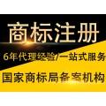 2019年長沙logo注冊需要多少錢?