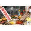 串串火锅:以其味抓其胃 以宗旨入人心