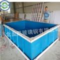 玻璃钢拼接鱼池@曲江玻璃钢拼接鱼池@玻璃钢拼接鱼池生产厂家