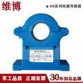 四川霍尔电流传感器WBI221QN05-20