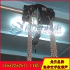 YTG-010低净空手拉葫芦现货 船舶用低净空手拉葫芦