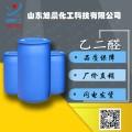 金沂蒙乙二醛多少钱/乙二醛厂家价格行情/乙二醛现货供应