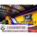 安徽滁州室内大型蹦床馆设备大滑梯忍者道厂家