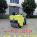 小型壓路機廠家直銷 一噸型號小型壓路機