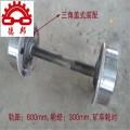 礦車輪1.4T礦車用300*600礦車輪對 廠家直銷