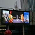 户外led广告屏安装