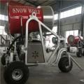 国产人工造雪机质量价格 滑雪场造雪机 造雪机厂家