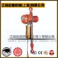 台湾黑熊行吊维修-2.8吨黑熊电动葫芦行吊-售后维修电话