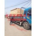 辽宁铁岭防腐木料生产厂家15566088286