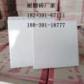 河南焦作眾光防腐防滑耐酸磚300x300x20生產廠家