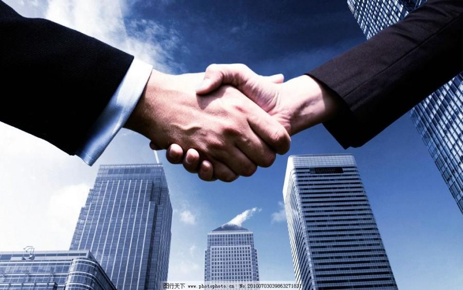 代办河北企业信用AAA评级证书
