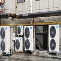 郑州美的空调工程机售后