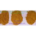 供应湖南产出口级标准G313 等国标氧化铁黄