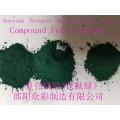 供应湖南产出口级标准LU01-01等优质复合铁绿