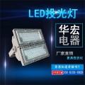 海洋王NTC9280 LED投光灯型号价格50W大功率投光灯