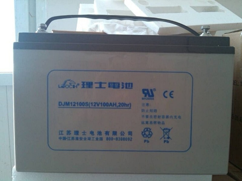 理士蓄电池DJM12200代理销售