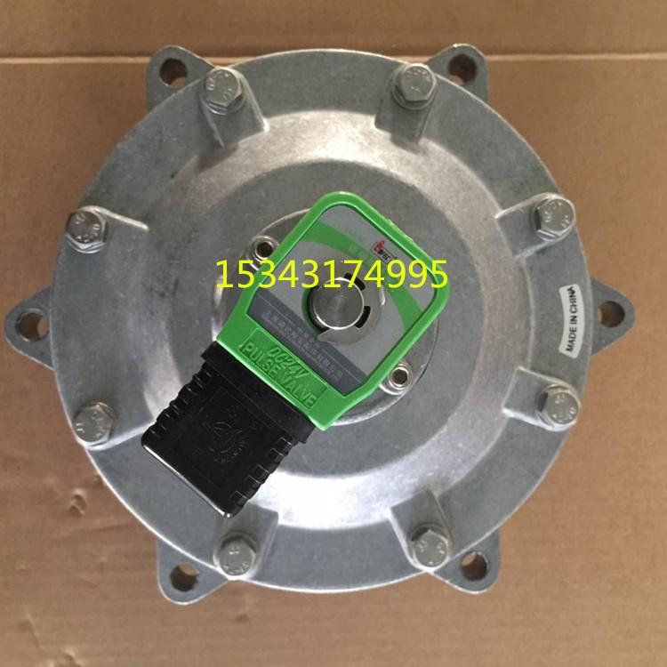 东莞DMF-Y脉冲电磁脉冲阀厂家喷吹面积计算细节