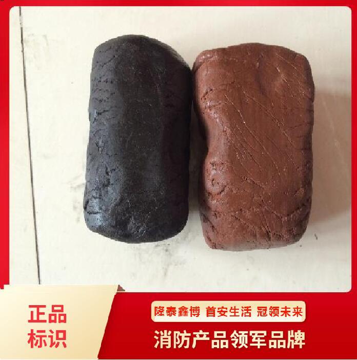 膨胀型防爆胶泥 3c认证黑色防火胶泥销售 隆泰鑫博