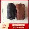 膨胀型防爆胶泥 3c认证黑色防火胶泥销售 隆泰鑫博0