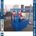电力资质所需产品真空泵≥4000 m3/h承装修试