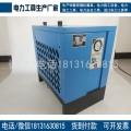 干燥空气发生器露点小于-400c参考流量2m3/min