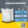 宏信苯酐多少錢一噸/國標苯酐廠家/苯酐供應商價格