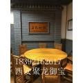 西安中式餐桌,紅木餐桌,餐廳餐桌批發,老榆木餐桌