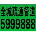 大同县管道清淤多少钱18335282506抽化粪池疏通报价