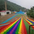 山東七彩滑道 彩虹滑道 七彩旱雪生產廠家