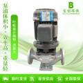 耐腐蝕管道泵直銷,寶創品牌管道泵廠家直銷,2年質保