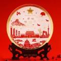 建国70周年陶瓷礼品瓷盘 国庆70周年陶瓷纪念盘