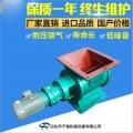 千瑞廠家生產的星型卸料器  葉輪給料器 質量可靠 歡迎采購