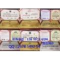 办理中国名优产品需要?#35009;?#36164;料