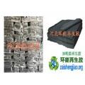 超強耐磨橡膠輪原料 胎面再生膠性能
