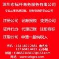 寶安稅務籌劃公司