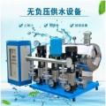 专业的供水设备制造厂家