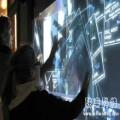 互动投影展示