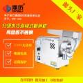 顶历分级水冷连续式粉碎机 超细干磨高效商用粉碎机