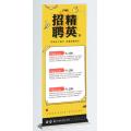 昆明广告单页手提袋pvc名片不干胶设计印刷定制免费设计服务