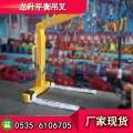 龙升手动平衡吊叉2吨,手动平衡吊车种类全