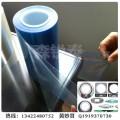 东丽PET膜 IMD面板面贴专用膜 双面涂层印刷PET膜
